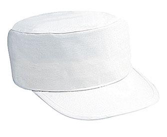 Otto Painters Cap | Wholesale Blank Caps & Hats | CapWholesalers