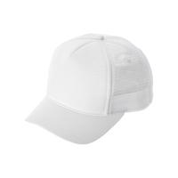 Image Budget Caps | Mega Ladies Fashion Trucker Cap with Short Bill