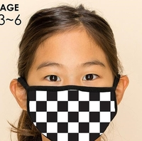Image KIDS 2-Layer Checker Washable Reusable (Pack of 10) $20.00=$2.00 each copy